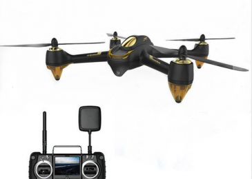 Dron Hubsan H501S X4 5.8G FPV – ponadprzeciętne możliwości